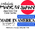 Made+In+Japan+Made+In+America