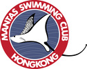 Mantas+Swimming+Club+HK